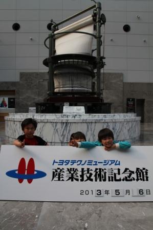 産業技術記念館6.jpg